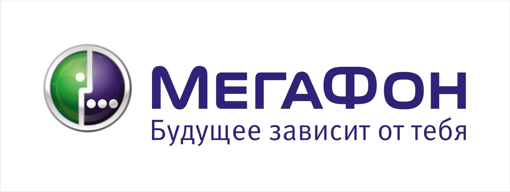 logomf.jpg